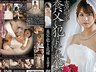 Akiho Yoshizawa In Bride Fucked By Her Father In Law Part 1 2