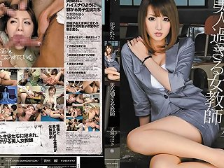 Tsubasa Amami In Beautiful Female Teacher Part 3 Txxx Com